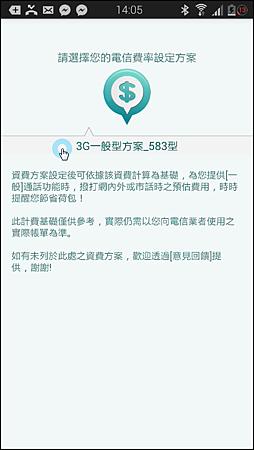 2014-11-03 14_05_53-PSS