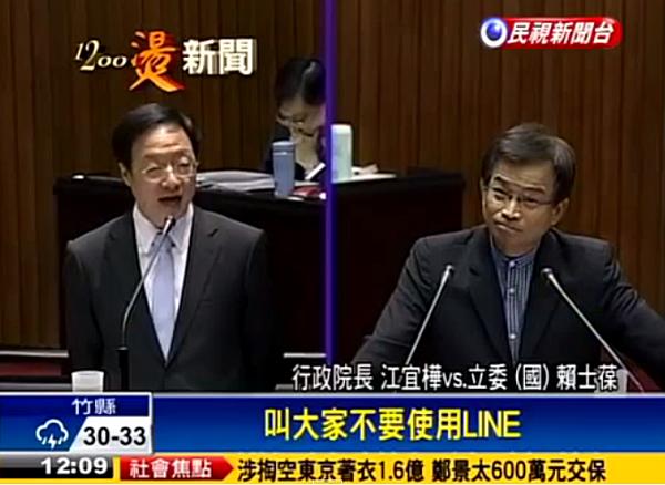 2014-11-03 14_18_40-開箱20141023 (1).ppt [相容模式] - PowerPoint