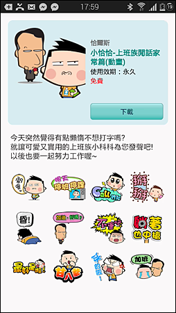 2014-11-03 17_59_19-芬安全五月.docx - Word