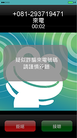 2014-11-03 19_23_09-開箱20141023 (1).ppt [相容模式] - PowerPoint