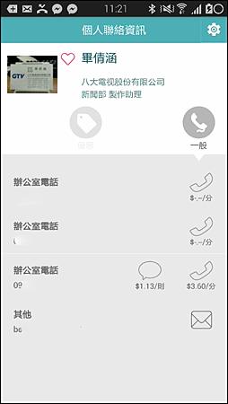 2014-11-04 11_21_43-PSS