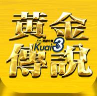 2014-11-13 07_39_19-燦坤快3黃金傳說(促銷優惠、免費喝咖啡、免費點數、免費贈送) - Google Play Android 應用程式