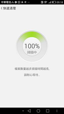 Screenshot_2014-11-18-09-18-00