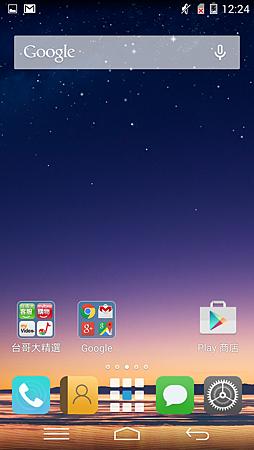 Screenshot_2014-12-08-12-24-14