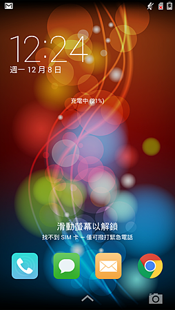 Screenshot_2014-12-08-12-24-04