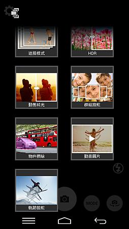 Screenshot_2014-12-08-12-57-01