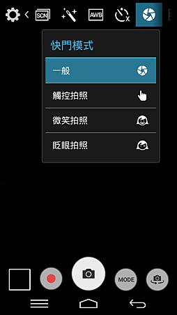 Screenshot_2014-12-08-12-58-23