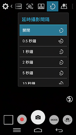 Screenshot_2014-12-08-12-59-31