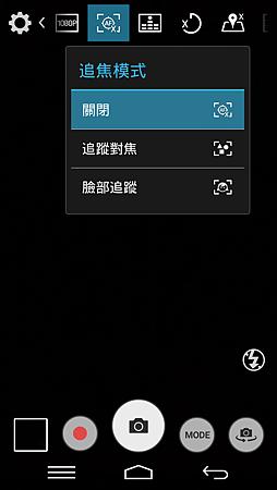 Screenshot_2014-12-08-12-59-25