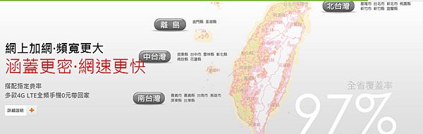 2014-12-14 23_35_54-官網首頁 - GT 智慧生活