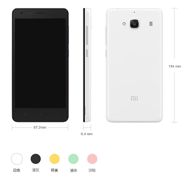 2015-01-04 13_43_46-紅米手機2 配置參數 - 小米手機官網
