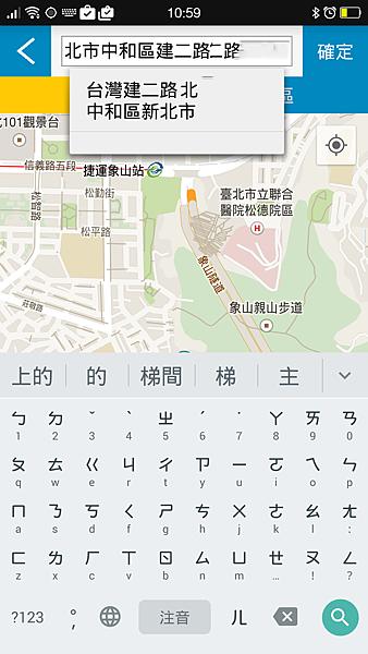 2015-01-12 10.59.58