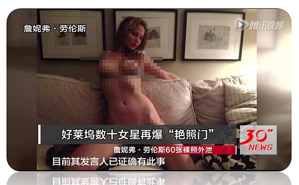 2015-02-05 11_04_09-安心講_阿輝.pptx - PowerPoint