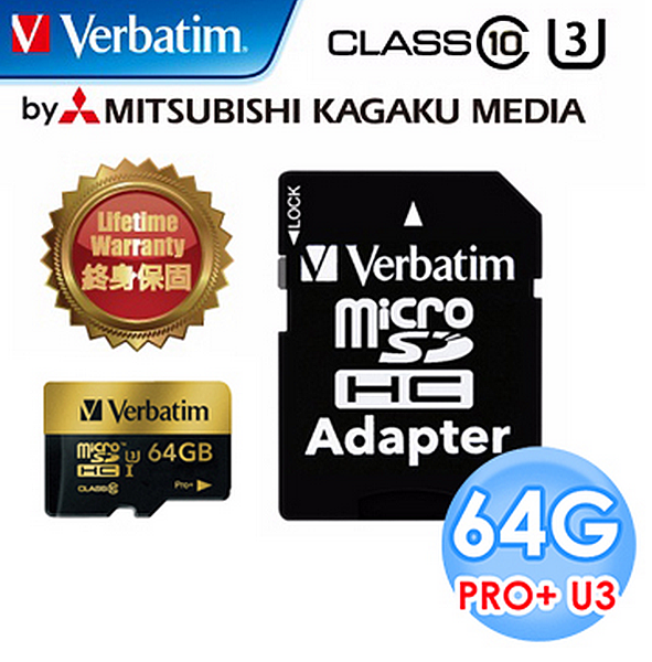 2015-02-13 13_46_13-Verbatim 威寶 64GB microSDXC PRO+ UHS-I (U3) 高速記憶卡 (含轉卡) _ 記憶卡 _ 硬碟_卡碟 _ 電腦、周邊、軟體