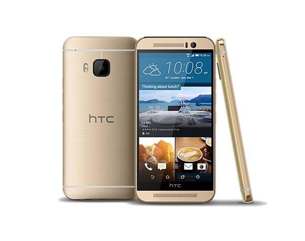 HTC One M9香檳金