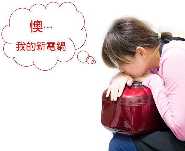 2015-03-29 17_10_20-簡報1 - PowerPoint