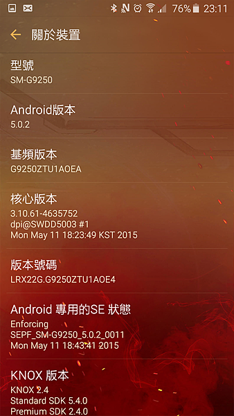 Screenshot_2015-06-21-23-11-03