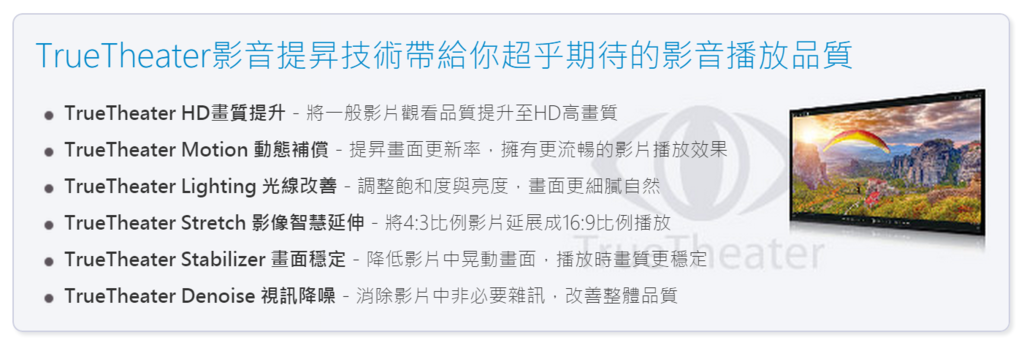 2015-07-02 13_31_24-PowerDVD極致藍光版 - 全球No.1影音播放軟體 │ 訊連科技