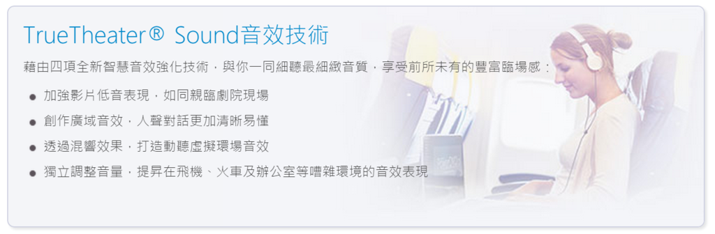 2015-07-02 13_47_31-PowerDVD極致藍光版 - 全球No.1影音播放軟體 │ 訊連科技