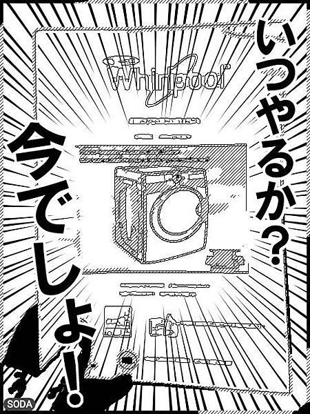 manga_20150709041056