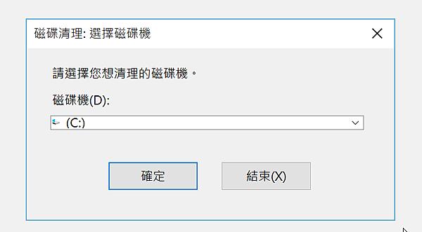 2015-07-30 22_14_38-搜尋