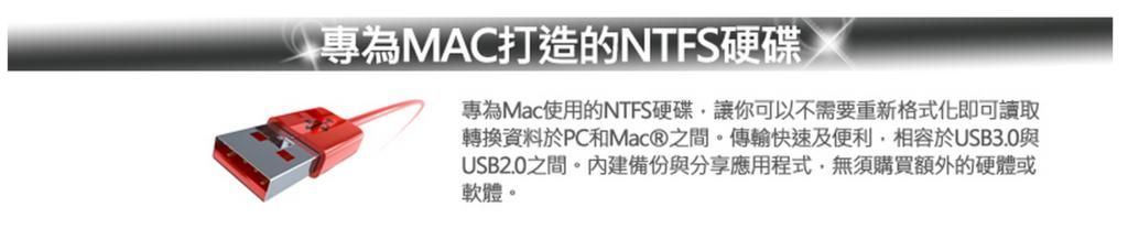 2015-08-02 15_03_54-Toshiba Canvio ConnectII V8 1TB USB3.0 2.5吋行動硬碟-(雪白) - PChome線上購物 - 24h 購物