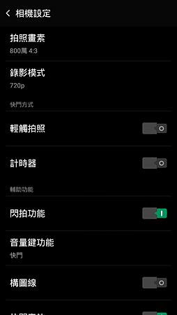 Screenshot_2015-08-12-22-12-33-04