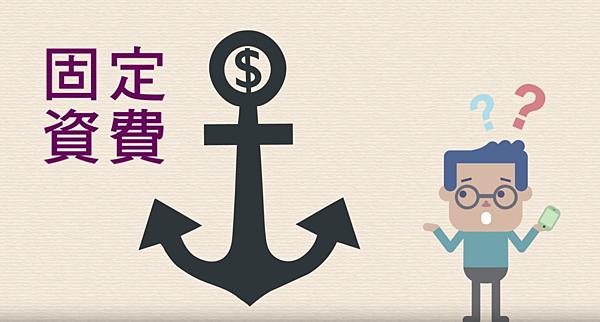 2015-08-20 04_21_08-[台灣之星]網路門市限定-90秒搞懂保證最低價單門號方案 - YouTube