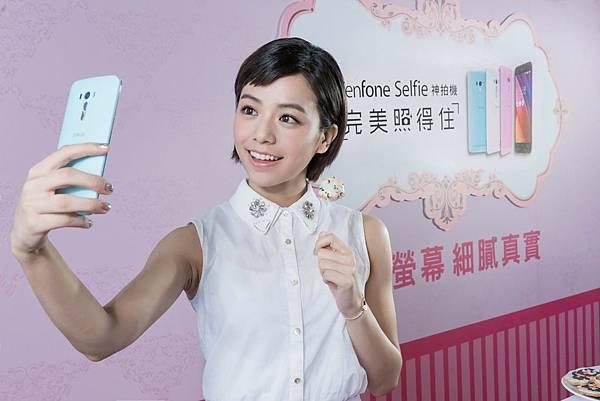 華碩ZenFone Selfie配備拍照修圖一次搞定的「美顏模式」,自拍更神采奕奕,隨時分享最美時刻