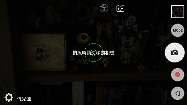 Screenshot_2015-09-07-02-05-26