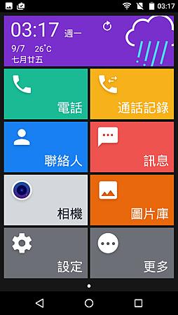 Screenshot_2015-09-07-03-17-03