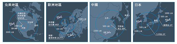 2015-09-16 10_03_04-先進技術 - 全金屬 GPS 混合電波接收時計 - 款式 - OCEANUS - CASIO
