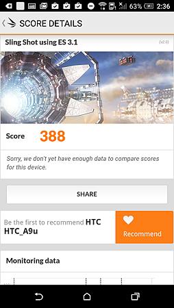 Screenshot_20151024-023624