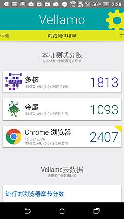 Screenshot_20151024-022842