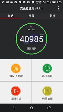 Screenshot_20151024-020400