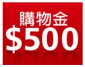 2015-11-09 03_09_23-遠傳電信 FETnet - 網路門市 - 促銷活動-新申辦搭手機 - 選擇配件