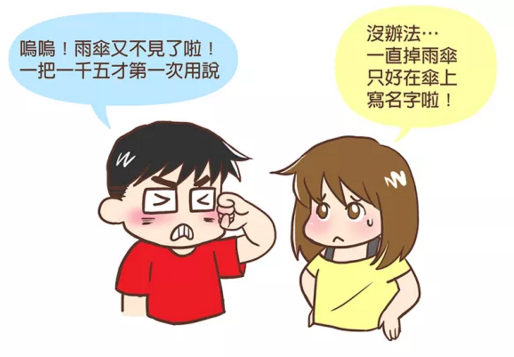 2015-11-23 15_28_53-哈妮動手做網版 _ Hello!哈妮