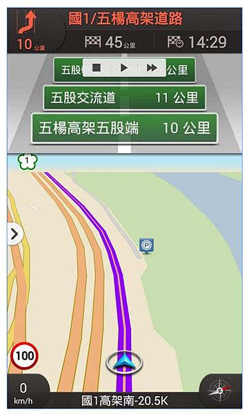 2015-11-27 15_30_45-KARDI 智慧導航 - Google Play Android 應用程式