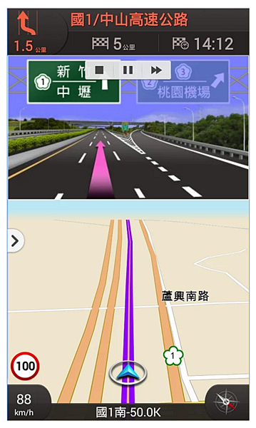 2015-11-27 15_30_55-KARDI 智慧導航 - Google Play Android 應用程式