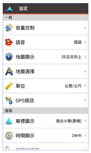 2015-11-27 15_31_04-KARDI 智慧導航 - Google Play Android 應用程式