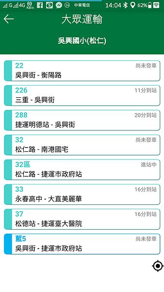 Screenshot_2015-11-27-14-04-22