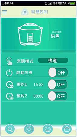 2016-01-14 19_57_50-大同電鍋 健康料理廚房 - Google Play Android 應用程式