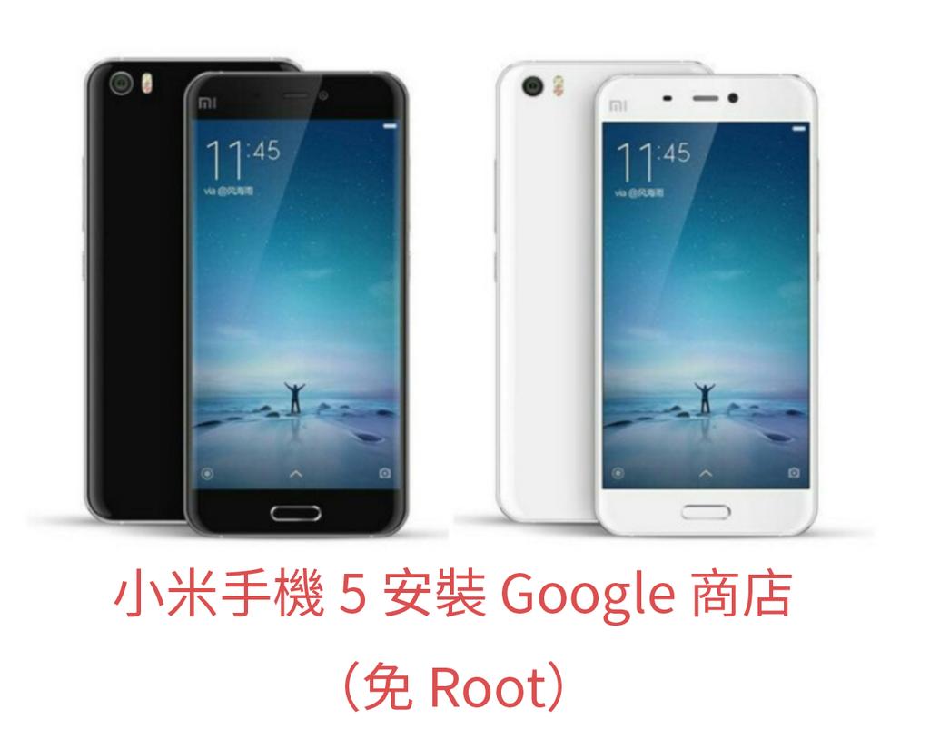 2016-02-28 19_40_03-小米手機 5 - Google 搜尋