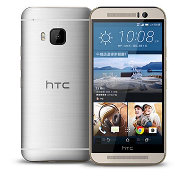 2016-03-22 11_52_27-HTC One M9(s) _ HTC 網路商店