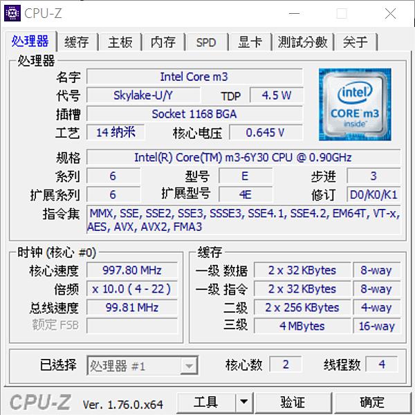 2016-05-09 17_04_30-CPU-Z