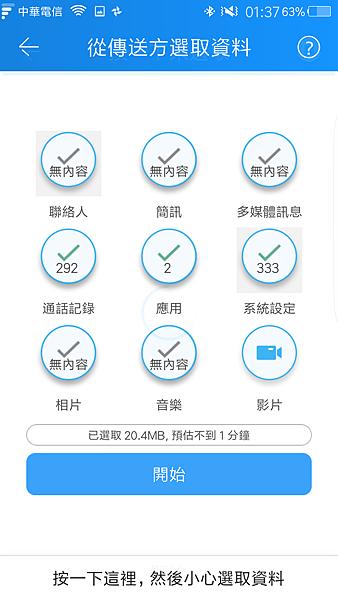 Screenshot_20160626-013750