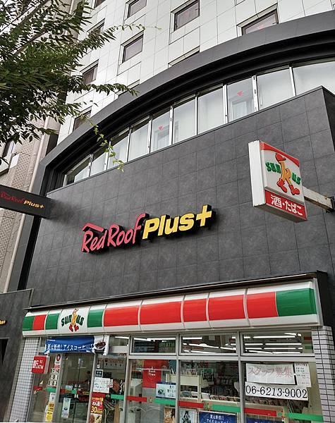 Osaka_Japan_Cheap_Hotel_Exterior_2_S