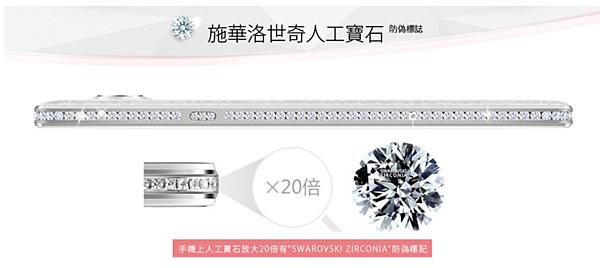 2016-10-11 21_39_43-廖阿輝_Cindy修 [相容模式] - Word.png