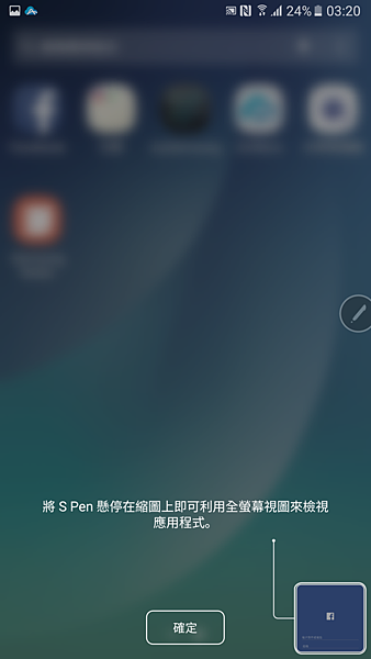 AirMore_Screen_20170111_032029