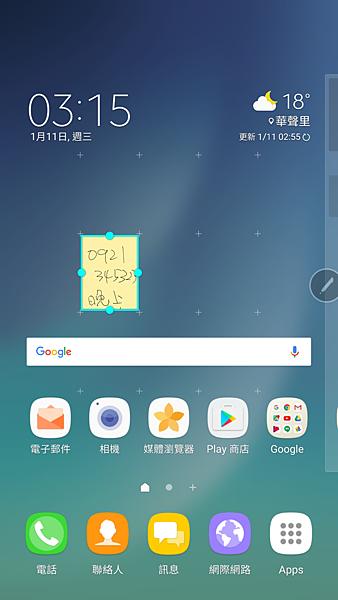AirMore_Screen_20170111_031507